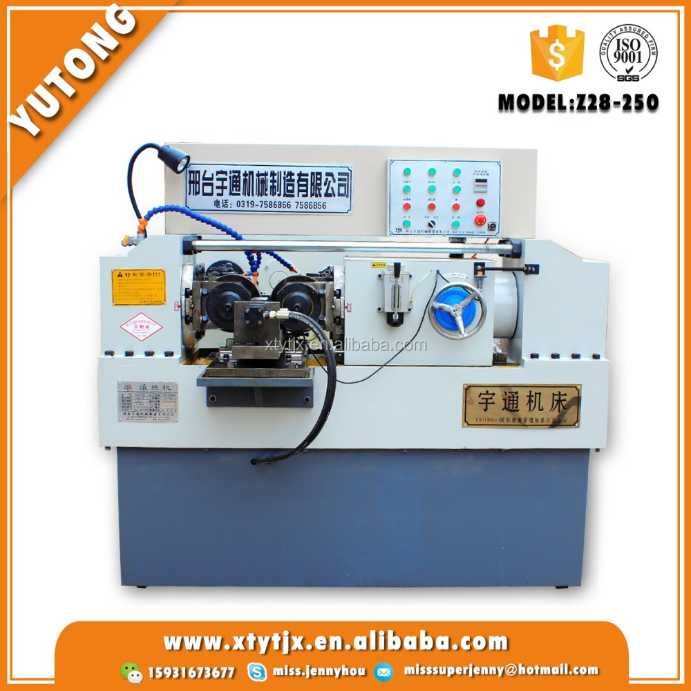 2016 High speed bolt tightening machine used pipe bending machines for sale threaded rod machine
