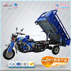 250cc motor tricycle used for cargo