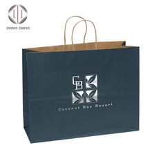 small large medium size paper shopping bag for garment shoes gift with twsit handles