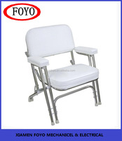 Folding Deck Chairs Stainless Steel Or Aluminum