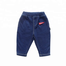 Baby <strong>boy's</strong> blue black wholesale cheap price cotton jeans <strong>pants</strong>