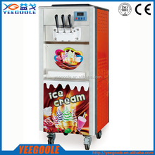 supper market commercial soft ice cream making machine