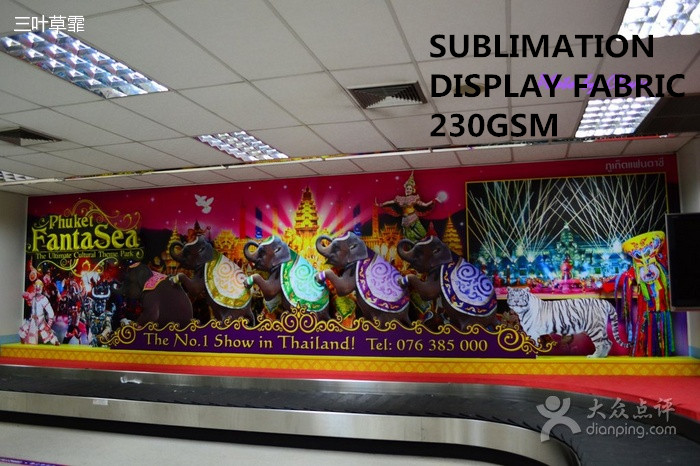 manufacturer 230GSM sublimation good stretch display can be used in sublimation digital printing/direct printing/heat transfer