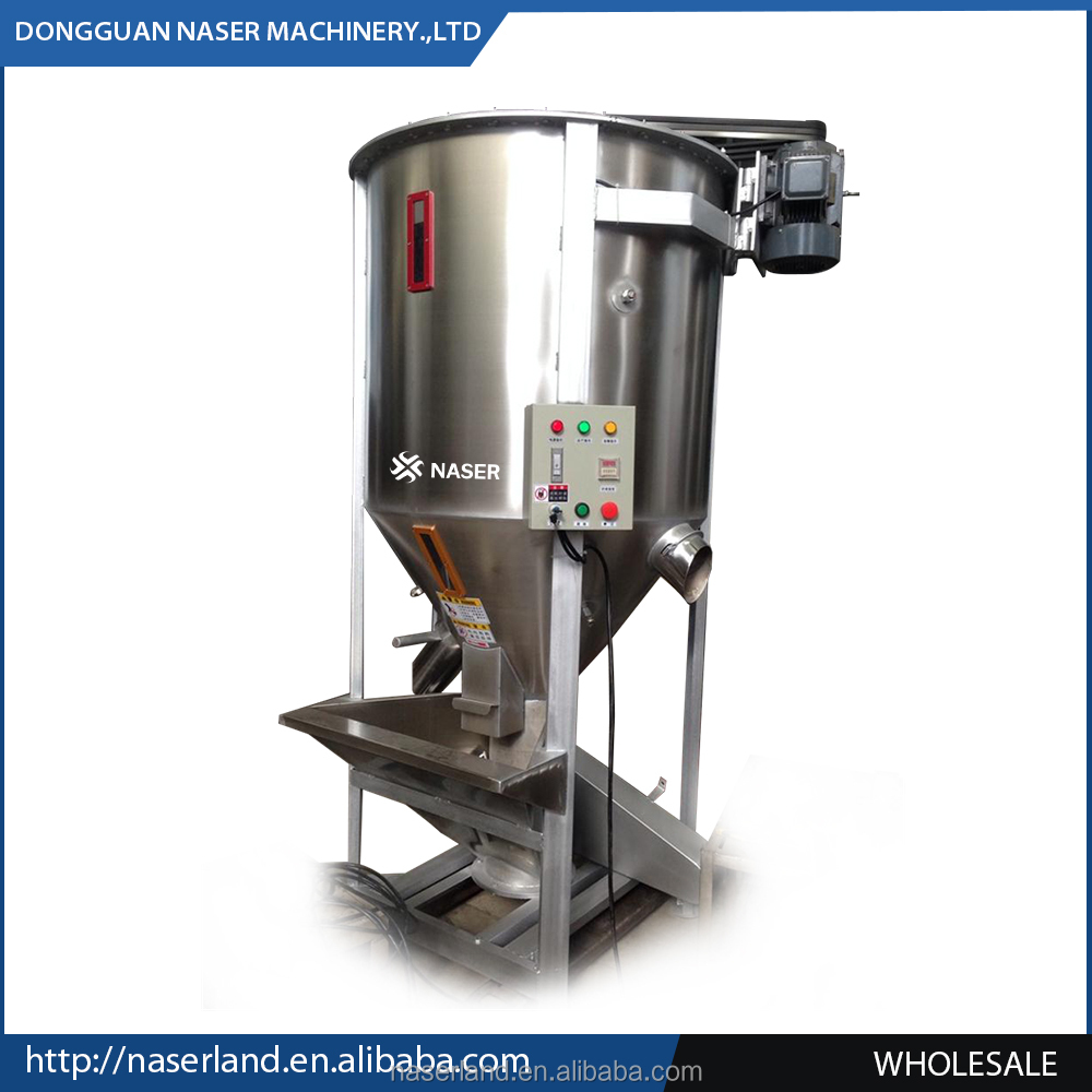 industrial stainless steel mixing tank vertical plastic turbo color mixer