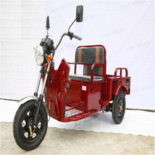 48V 650w China adult electric tricycle folding small cargo tricycle for sale
