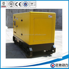 New canopy type 50kw diesel generator price with Perkins 1104A-44TG1