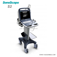 Sonoscape S2 Hospital Medical Ultrasonic Devices Portable 4d ultrasound machine