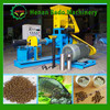 /product-detail/hot-sale-floating-fish-feed-pellet-machine-with-fish-feed-ingredients-ce-008618137673245-60278579752.html
