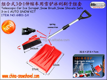 3-in-1 Telescopic Ice scraper, brush, snow shovel group sets