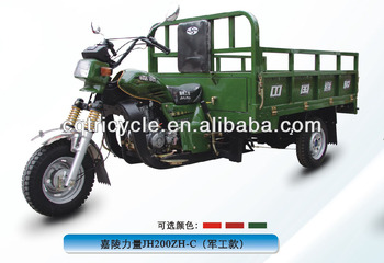 three wheel motorcycle cargo tricycle with cheap price at high quality