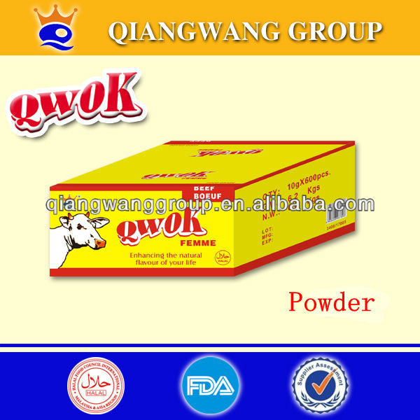 QWOK HALAL BEEF POWDER BEEF BOUILLON POWDER SPICES POWDER