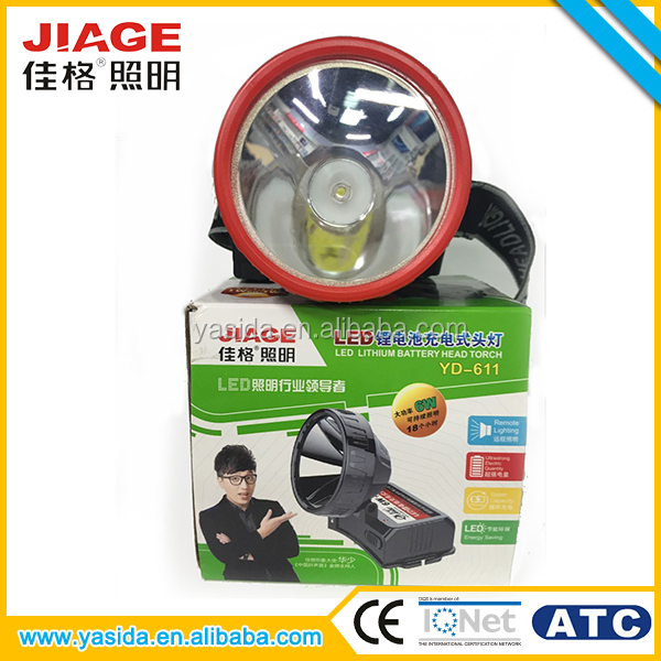 3000mAh lithium battery branded rechargeable led head torch light