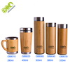 /product-detail/wholesale-double-wall-natural-bamboo-coffee-mug-stainless-steel-water-bottle-60733991851.html