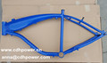 bicycle frame with 2.4L gas tank built/bike frames/frames