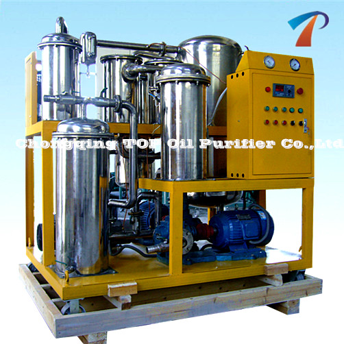 Specially Designed EH Phosphate Ester Fire-resistance Oil Filter Machine/Oil Filtration/Used Oil Cleaning Machine