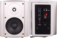 "HYB103-5A+HYB103-5,5"" 2.0 20W Multimedia Wall Mount 2.0 Computer Speakers Active"