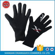 Water Sports Imported Super-Elastic Cloth Swim Gloves