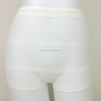 Wholesale hot-selling women easy puerpera mesh underpants
