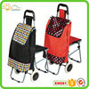 Fold up luggage cart high quality baby seat shopping trolley cart