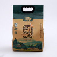 High quality rice side bottom of kraft paper bags with handle