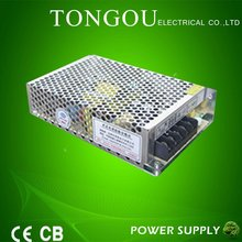 50W Triple Output Switching Power Supply