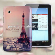 Printed TPU Case for Samsung Galaxy Tab 3 7.0 P3100