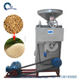 small rice and paddy polishing grain mill machine price