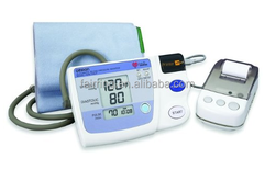 UO-8020-Digital omron blood pressure monitor with voice function