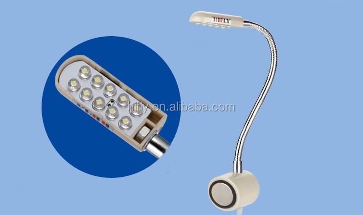 sewing machine light bulb 12v 5w