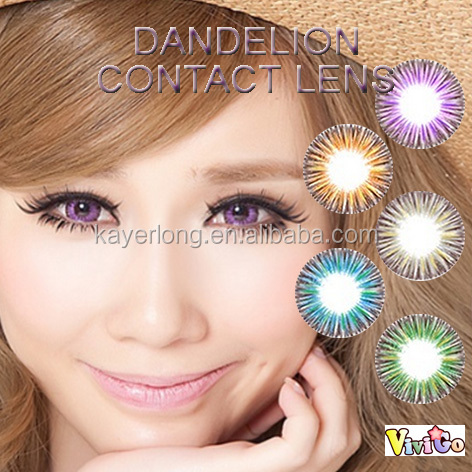 wholesales lower price yearly used cosmetic soft contact lenses DANDELION