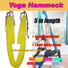 5meter hammock+1 pair carabiner+1 pair daisy chain Aerial flying Aerial Yoga hammock Equipment AntiGravity Fitnesst freeshiping