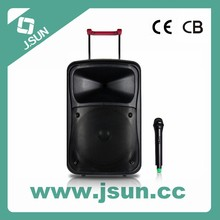 Active Speaker 12V with Rechargeable Battery