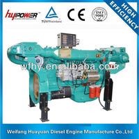 High quality HFR6126ZLCD boat engine for sale