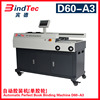 D60-A3 Electricity Power and a3 a4 perfect binder,Glue Binding Machine Type a3 a4 perfect binder
