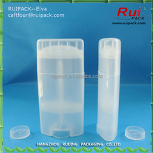 flat oval deodorant stick container, 75ml PP deodorant stick tube container, plastic cosmetic packing