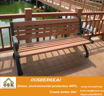 2014 New Product WPC Outdoor Bench(Chair), Garden Bench