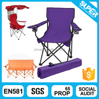 Wholesale Outdoor foldable lawn chair folding beach chair