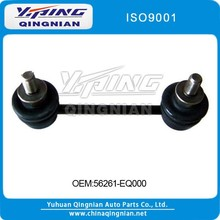 Stabilizer Link Used For NISSAN X-TRAIL (T30) OEM:56261-EQ000