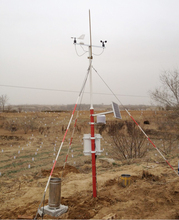 Integrated meteorological monitoring of agricultural wireless weather stations