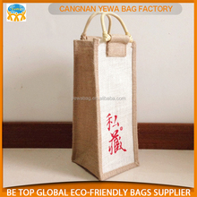 China Suppliers high quality jute wine bag with low price wholesale