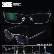 silicon leg titan latest model spectacle frame quality product 3516