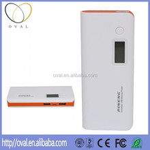 Alibaba Hot Sale External Circuit Power Bank Charger for Cell Phone 10000mAh
