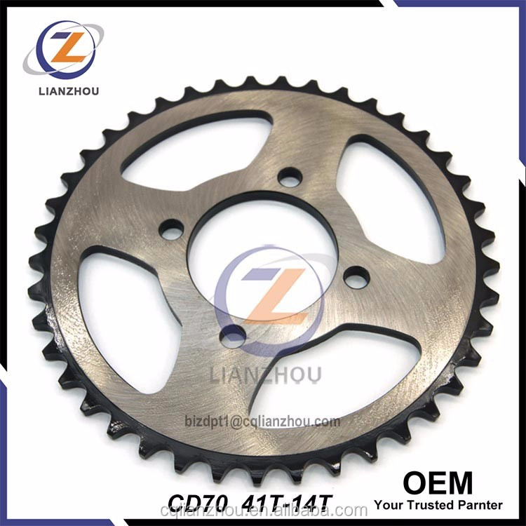 Good Quality Motorcycle chain sprocket