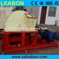 High quality wood shavings processing equipment with CE and ISO