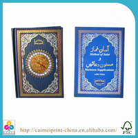 2015 caimei custom the holy big word quran with leather cover
