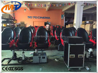 China new product high quality 5D cinema 5D theater 5D cinema equipment for sale