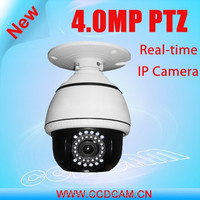 Full hd cctv 4mp WDR remote control wifi ptz ip camera outdoor