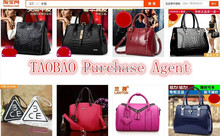 Tmall Taobao buying Agent target sourcing service paypal available