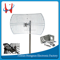 portable directional wifi outdoor grid 30 dbi antenna