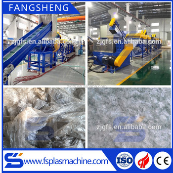 China manufacturer plant cost of pe pp plastic film recycling machine with metal detector